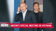 S. Korean President Moon to meet Park Hang-seo, Head coach of Vietnam's national football team